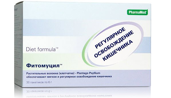 Фитомуцил можно ли беременным || Фитомуцил можно ли беременным