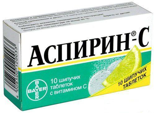 Аспирин при беременности: можно ли его пить?