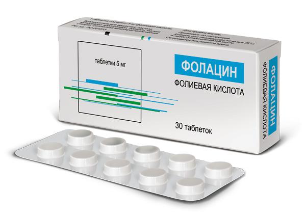 Разница между L-Метилфолатом и Фолиевой кислотой