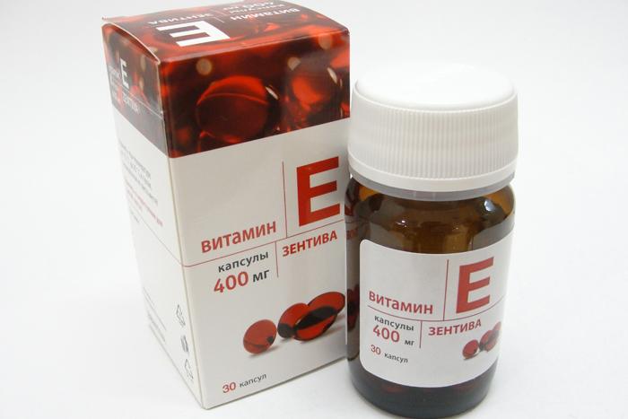 Применение витамина Е при беременности