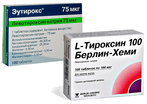 Эутирокс 125 и эндонорм что лучше