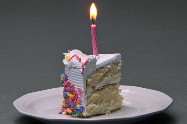 День рождения малыша - 1 год!