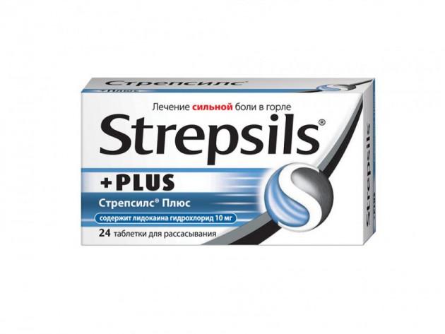Стрепсилс при беременности