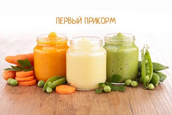 Правила введения прикорма у детей на искусственном вскармливании