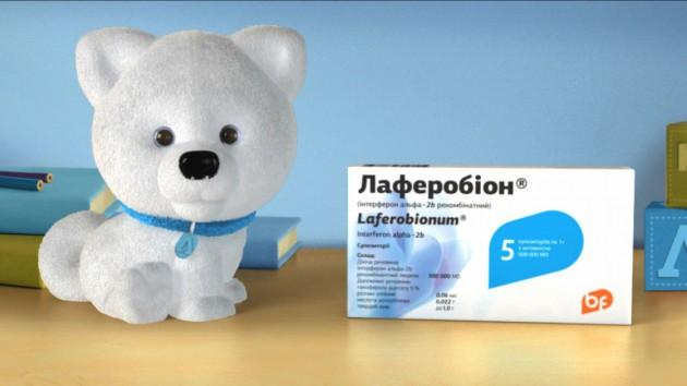 Свечи для детей Лаферобион: инструкция к препарату