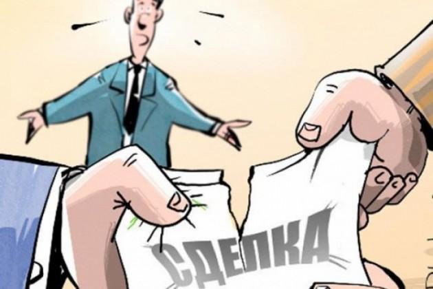 Недействительные сделки: что грозит участникам?