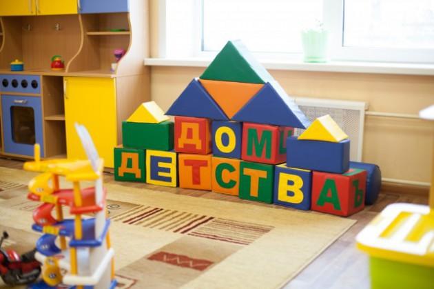 Выбор детского сада: на что обратить внимание, чтобы не навредить ребенку