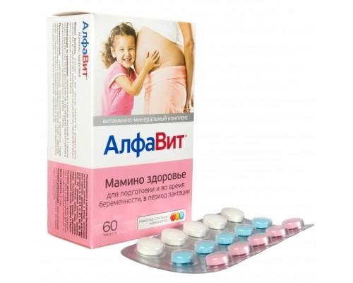 Алфавит Мамино здоровье при планировании беременности: характеристика
