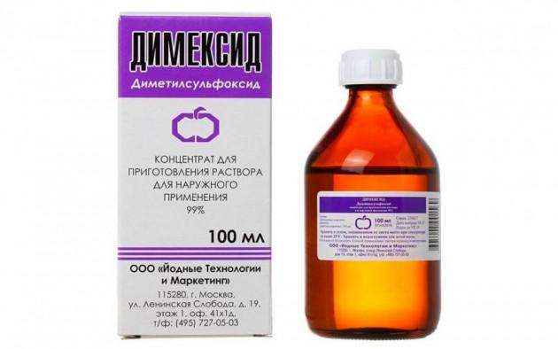 Димексид при беременности – запретный ли препарат?