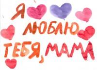День матери: сценарий для старшей и подготовительной группы детского сада