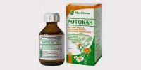 Ротокан - хороший помощник в лечении стоматита и пародонтита