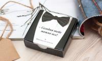 Что подарить мужу на 35 лет на день рождения