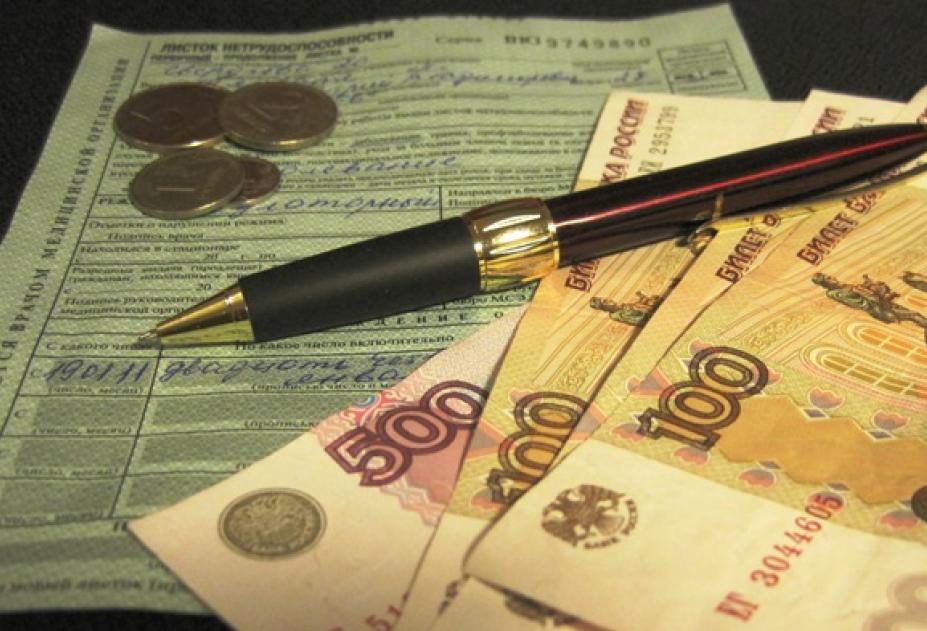 Деньги и ручка лежат на столе