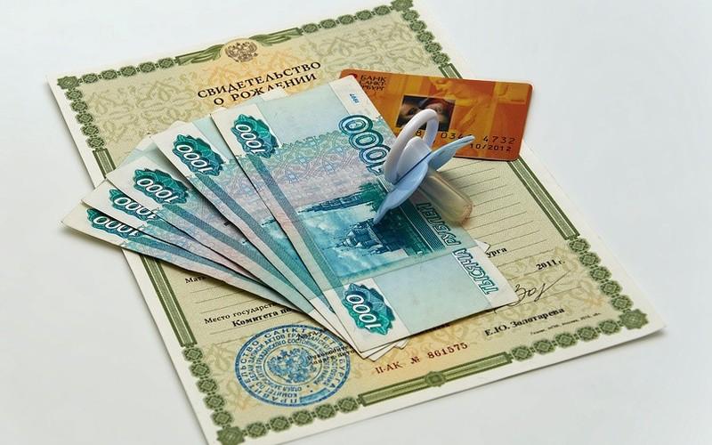 Лужковские выплаты 2018 как оформить