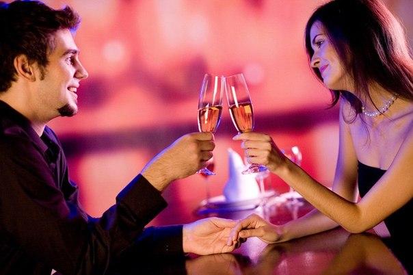 знакомства предложения для мужчин