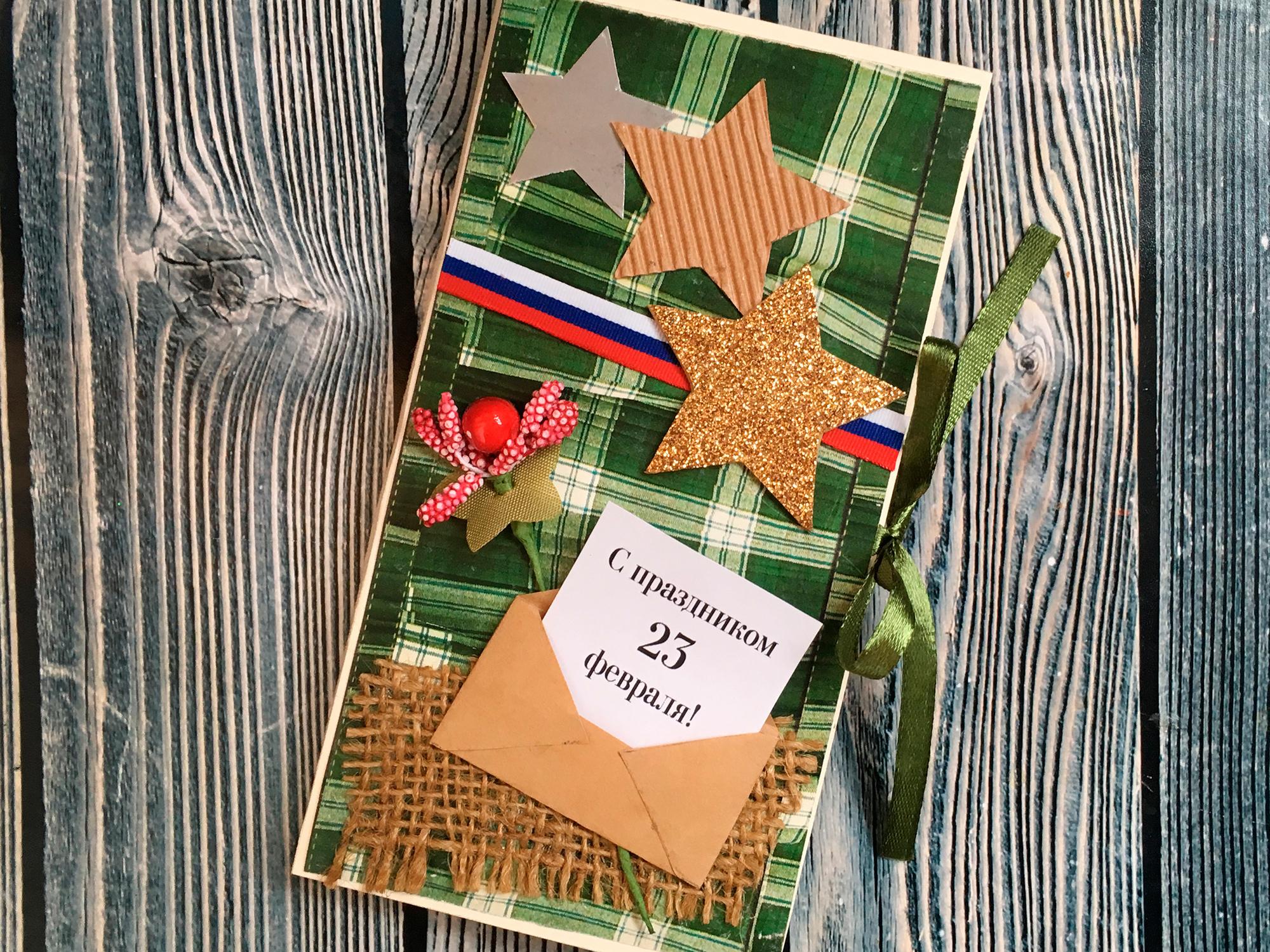открытка солдату в армию своими руками на новый год всего она
