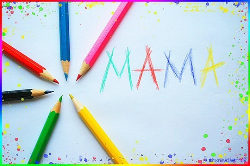 Открытки с днем рождения маме  красками