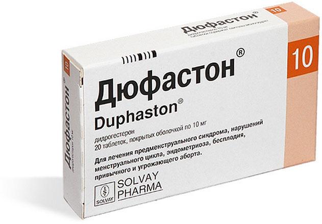 дюфастон низкий прогестерон